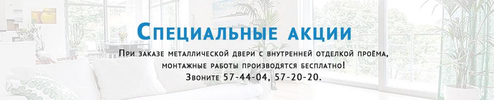 Aktciyaokna