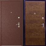 kvartirnaya-dver-standart-kozha