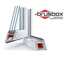 brusbox